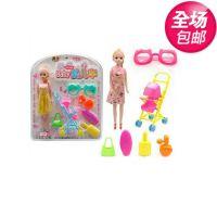 批发直销 儿童礼物混装手推车玩具 小推车婴儿 女孩过家家带娃娃