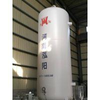 供应20立方液氧储罐