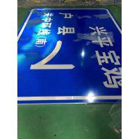 西安标牌生产,西安标牌制作,道路指示牌 禁令路牌找明通交通设施厂家