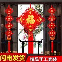 中国结镇宅乔迁之喜客厅福字挂件春节新年装饰品商场吊旗彩旗挂饰