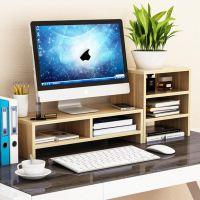 台式收纳架书桌显示器增高架桌面托架白色抬高胡桃木简易床上屏幕