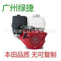 批发本田GX390原装发动机、嘉陵本田、13马力水平轴内燃机