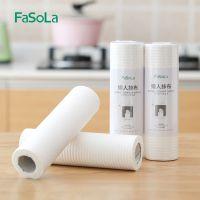 FaSoLa懒人抹布家务清洁百洁布吸水厨房用纸加厚一次性洗碗布