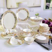 唯奥厂家批发骨质瓷餐具套装 多头陶瓷碗盘碟套装 婚庆礼品定制logo