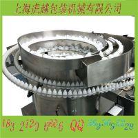 上海全自动眼药水灌装机,厂家直销价格便宜到你不敢相信! 常压 液体