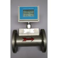 西安新敏电子LWQ系列气体涡轮流量计产品价格优惠,欢迎选购