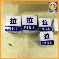 定制UV高清亚克力制作打印 各类板材UV 雪弗板 PVC板UV高清打印加工