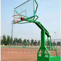 厂价篮球架沧州奥博ST38