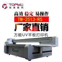 永州门标牌打印机 西安制作门牌喷绘机 UV灯寿命长达20000多小时