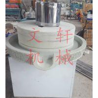 江西商用型电动石磨豆腐机 杂粮绿豆浆面粉石磨价格