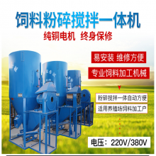 拌料机器 润丰 全套喂牛设备 加厚板耐用搅拌机