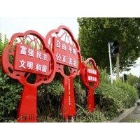 宿州核心价值观标牌/中国梦标牌/遵德守礼宣传栏/法治广告镀锌板材质