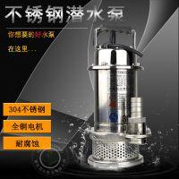 304不锈钢潜水泵220V小型家用农用灌溉高扬程水井抽水静音 耐腐蚀