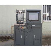NYL-300D电脑恒应力抗折抗压一体机电脑恒应力压力试验机