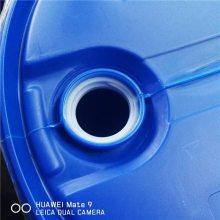 昆明200升蓝色塑料大桶电子级化工包装物流包装厂家生产直供