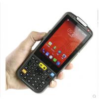 新大陆MT60E 4G物流仓储药品电子监管码采集器