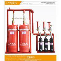 辽宁锦州市柜式七氟丙烷系统装备 厂家直销
