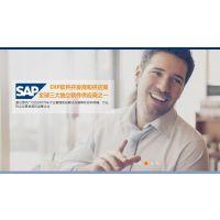 丹东SAP代理商 丹东SAP软件实施公司选择沈阳达策