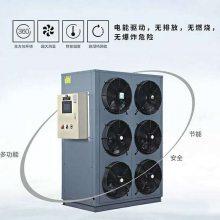 污泥低温干化设备价格 污泥烘干处理机器空气能烘干无污染