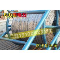 电力电缆无纽防扭不扭编织钢丝绳热镀锌不旋转牵引线9 11 13 15mm