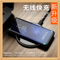 圆饼 手机苹果三星 快速无线 充电器 通用快速 无线充 智能创意 炫酷 亚马逊速卖通爆款单品