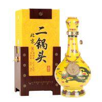 牛栏山经典二锅头 北京二锅头 牛栏山黄龙52度黄瓷瓶牛栏山黄龙