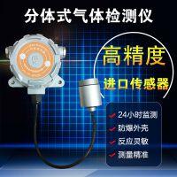 厂家直销工业级防爆臭氧变送器 臭氧气体检测仪固定式O3浓度报警器