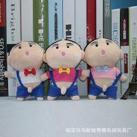 厂家直销婚庆礼品公仔挂件儿童毛绒玩具定制批发量大价优欢迎订购