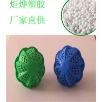 厂家直销新品狗狗玩具TPE原料耐磨级食品级TPE环保级