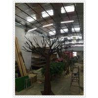 枯树干造型仿真枯树枝干枝    造景咖啡店大型装饰树枯树杈 装饰