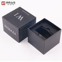 新款智能手表手环礼品盒通用 天地盖盒纸盒 厂家定做数码3C包装盒