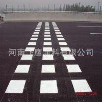 路标漆 黄白丙烯酸马路划线漆 停车位划线漆 道路标线漆 标线涂料
