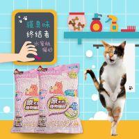 植物猫砂豆腐砂原料玉米水蜜桃除臭无尘吸水结团豆腐