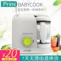 辅食机蒸煮搅拌一体机多功能全自动婴儿料理机宝宝辅食研磨器工具