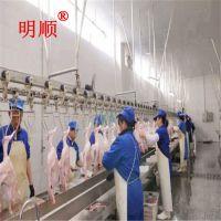 时杀1000只鸡屠宰流水线 鸭屠宰生产线 提供工艺流程