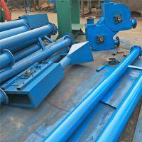 不锈钢管链输送机定制 耐高温 钙粉提升机青海