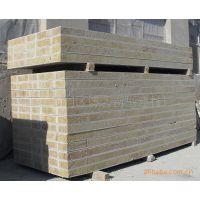 轻质隔墙板 聚苯夹芯板 水泥压力板