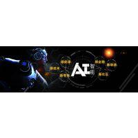 【全智展】2019第六届上海国际人工智能展览会