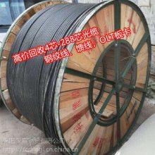 平凉市光缆回收中心长期在酒泉回收光缆甘肃分光器高价回收