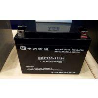中达电通蓄电池12V17AH台达电池DCF126-12/17产地数据~含税 测试
