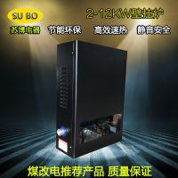 苏博厂家直销 电壁挂炉 家用电采暖炉 办公室公司使用 取暖面积大