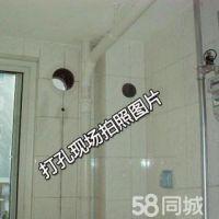 现在找我优惠南京专业家装墙面打孔打洞.专业安装打洞.装饰墙面打眼中心