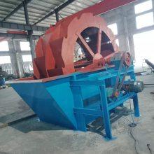 矿山洗选设备小型洗沙机设备出售,赣州骏辉专业生产泥土沙子用水轮洗沙机