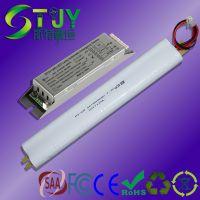 LED新款高品质降功率应急电源7.4V 质保两年