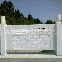 承接景观公园石栏杆 雕刻栏杆 石栏杆加工 寺庙石栏杆