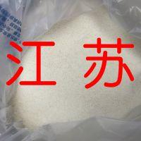 N-苄基丙烯酰胺 现货充足 发货及时 量大从优 工业级 山东