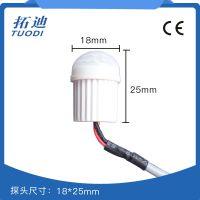 拓迪TDL-2012DC厂家直销12VDC人体感应开关 嵌入式吸顶红外感应器