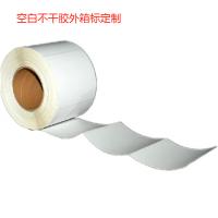 东莞厂家供应不干胶卷筒条码标签纸 空白铜版纸 印刷合格证 诚信厂家
