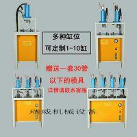 瑞威机械数控液压冲孔机、不锈钢液压冲孔机、方管锌钢管打孔机