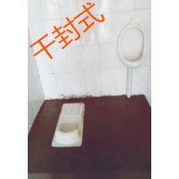 粪尿分集便器ABS树脂69*30农村厕所改造专用
